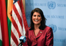 Nikki Haley speaks during news conference at UN headquarters, New York, 2018