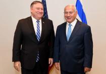 Mike Pompeo Benjamin Netanyahu