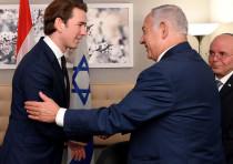 Binyamin Netanyahu with Austrian Chancellor Sebastian Kurtz in New York on September 26, 2018.