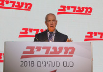 Minister of Construction and Housing Yoav Galant at the Maariv Leaders Conference