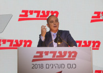 Energy Minister Yuval Steinitz at the Maariv Leaders Conference