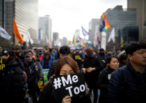 MeToo protest in South Korea