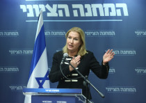 Tzipi Livni addresses a faction meeting, November 12th, 2018