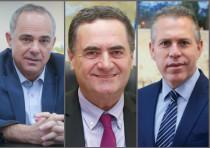 Yuval Steinitz, Israel Katz, Gilad Erdan