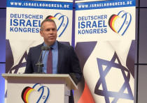 Strategic Affairs Minister Gilad Erdan blasts Iran and BDS while in Germany in November 25, 2018
