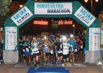 Israeli runners will take part in the HUM – Hirus Ultra Marathon Jerusalem 2018 next week in the cap