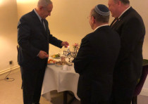 Prime Minister Benjamin Netanyahu (L), U.S. Secretary of State Mike Pomeo (R)
