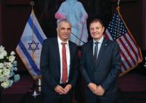 Moshe Kahlon and Ziv Aviram