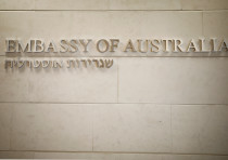 A Hebrew and English sign is seen at the entrance to the Australian Embassy in Tel Aviv, Israel