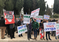 Council leaders and several hundred residents of Judea and Samaria are protesting Sunday outside the