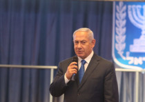 PM Benjamin Netanyahu giving presentation at the Foreign Affairs Ministry, December 16th, 2018.