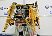 The Space IL lunar spacecraft 'Beresheet'