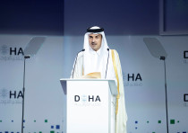 Amir of Qatar Sheikh Tamim bin Hamad bin Khalifa Al-Thani speaks during Doha Forum in Doha, Qatar, D