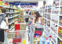 Consumers at a supermarket, illustration
