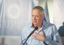 Former IDF chief-of-staff Benny Gantz, December 26th, 2018