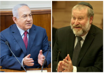 Prime Minister Benjamin Netanyahu and  Attorney-General Avichai Mandelblit
