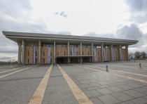 The Knesset building