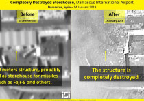 Iranian missile warehouse destroyed, Damascus International Airport