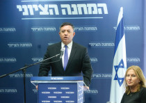 DIVORCE: AVI Gabbay ends his partnership with Tzipi Livni in the Zionist Union on January 1