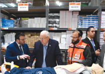 PRESIDENT REUVEN RIVLIN learns about United Hatzalah's lifesaving techniques