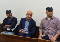 Effi Naveh in court