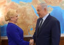 Prime Minister Benjamin Netanyahu shakes hands with Romanian Prime Minister Viorica Dăncilă