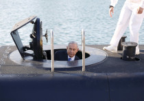 WILL THE Submarine Affair eventually sink Netanyahu?