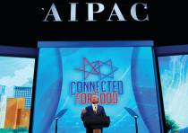 NEW YORK City Mayor Bill de Blasio speaks at AIPAC in Washington