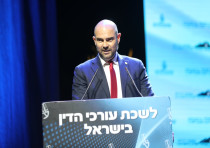 Justice Minister Amir Ohana speaks at the Israeli Bar Association on June 10, 2019