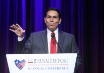 Israel's Ambassador to the UN Danny Danon speaks at the 8th annual Jerusalem Post Conference, New Yo