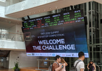 The TMTI Summit at the Tel Aviv Stock Exchange