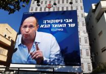 Likud hangs fake Blue and White billboards depicting Avi Nissenkorn.