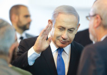 Prime Minister Benjamin Netanyahu at Meir Shamgar's funeral on October 22