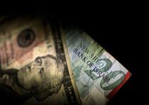Shekels and dollars