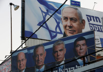 A Likud party election campaign billboard depicting Israeli Prime Minister Benjamin Netanyahu is see