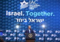 US President Donald Trump speaks at the Israeli-American Council 2019 Summit.