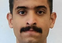 Royal Saudi Air Force 2nd Lieutenant Mohammed Saeed Alshamrani is seen in an undated military identi