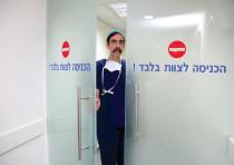 A surgery room at a Jerusalem hospital