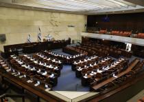 An empty Knesset Plenum