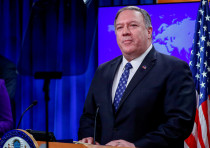 U.S. Secretary of State Mike Pompeo addresses a news conference in the Press Briefing Room at the St