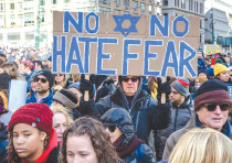 THOUSANDS OF New Yorkers gather in Foley Square last week at the No Hate. No Fear. solidarity march