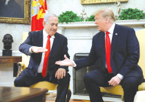 US PRESIDENT Donald Trump greets Prime Minister Benjamin Netanyahu at the White House last year