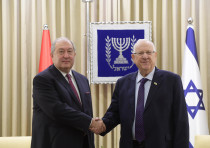 President Reuven Rivlin holding a working meeting with President Armen Sarkissian of Armenia.