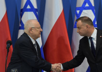 President Reuven Rivlin meets with Polish President Andrzej Duda on International Holocaust Remembra