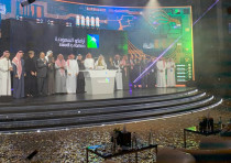 FILE PHOTO: Participants attend the official ceremony marking the debut of Saudi Aramco's initial pu