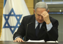 Prime Minister Benjamin Netanyahu speaking at the Knesset, February 2020.