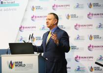 Jerusalem Venture Partners (JVP) founder and executive chairman Dr. Erel Margalit at Muni Expo 2020