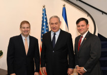 Prime Minister Benjamin Netanyahu with Republican congressmen Mike Johnson of Louisiana and Jim Jord