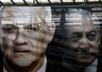 A banner depicts Benny Gantz, leader of Blue and White party, and Israel Prime minister Benjamin Net