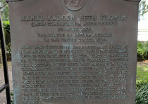 A historical plaque at the entrance of the Congregation Kahal Kadosh Beth Elohim in Charleston, SC